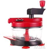 絞肉機 絞肉機家用手動攪拌機餃子餡碎菜機家用手搖切辣椒神器小型絞菜機【果果新品】
