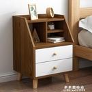 床頭櫃簡約現代床邊小櫃子小型儲物櫃臥室經濟型收納櫃北歐床頭櫃 果果輕時尚NMS
