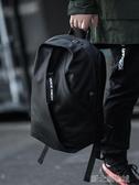雙肩包男時尚潮流旅行背包15.6寸電腦包個性簡約大容量學生書包  【快速出貨】