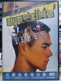 影音專賣店-D17-018-正版DVD*國片【翻滾吧阿信】-彭于宴*林辰晞*柯宇綸