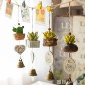 風鈴鈴鐺小風鈴掛件門飾裝飾品樹脂動物掛飾 蘿莉小腳丫