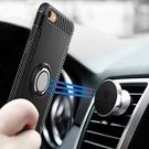 指環支架OPPO F1S A77 R9 R9S Plus R11 A3 AX5手機殼全包邊保護殼車載磁吸手機套影片支架