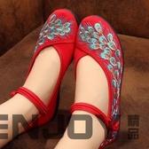 老北京女單鞋平底布鞋民族風孔雀繡花廣場舞蹈淺口媽媽鞋軟底防滑
