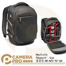 ◎相機專家◎ Manfrotto Advanced² Gear 相機後背包 MB MA2-BP-GM 雙肩攝影包 公司貨