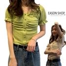 EASON SHOP(GW9770)韓版純色珠釦排釦裝飾抓皺彈力貼身圓領木耳花邊短袖針織衫女上衣服打底內搭衫杏