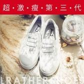 Ann'S激瘦第三代!!!全真牛皮造型鞋帶厚底小白鞋