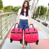 萬向輪拉桿旅行包拉桿包旅行袋女手提登機箱輕便行李包防水旅游包  卡布奇諾