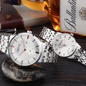 手錶 情侶手錶 防水石英錶 商務錶【非凡商品】w122