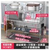 詩諾雅304不銹鋼水槽碗架瀝水架(【雙層雙槽88長】豪華版)