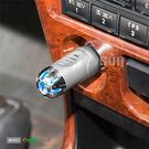 【Osun】車用空氣清淨器-百萬藍光負離...
