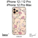 【iMos】施華洛世奇水鑽防摔手機殼 [劍蘭迷戀] iPhone 12 / 12 Pro / 12 Pro Max