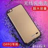 OPPOR11充電寶背夾式電池R9便攜R9s閃充vivoX9plus無線一體手機殼  魔方數碼館