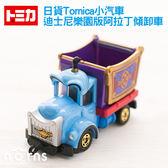 Norns 【迪士尼樂園版-阿拉丁傾卸車】日本TOMICA多美小汽車 阿拉丁神燈 disney