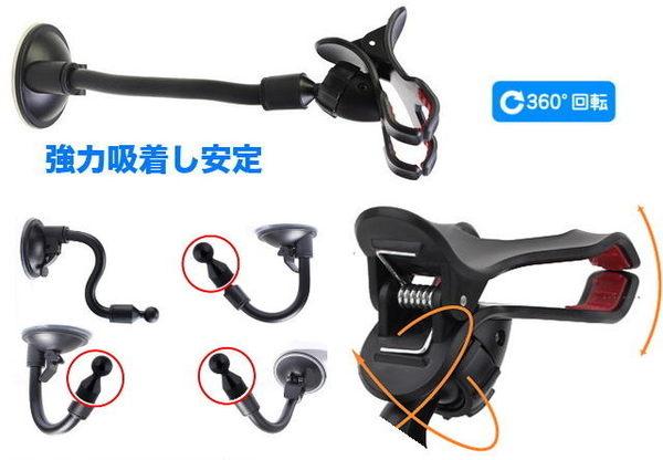 asus zenfone 4 2 6 zenfone2 zenfone5 gps garmin mio papago衛星導航座吸盤支架手機架手機座行車記錄器固定架