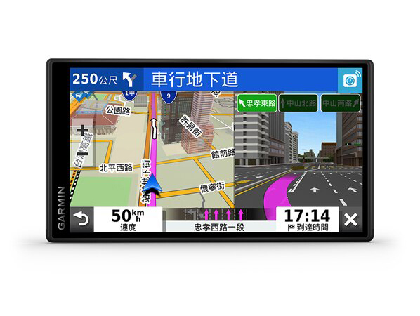 Garmin DriveSmart 55 5.5吋 車用衛星導航 公司貨