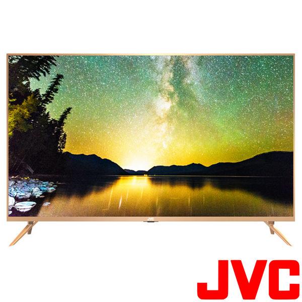 《假日特價+送安裝》JVC瑞軒 48吋48X 4K聯網液晶顯示器 (無搭配視訊盒,意者請洽原廠服務站)