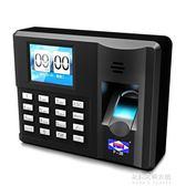考勤機指紋打卡機考勤機指紋式簽到機免軟件  朵拉朵衣櫥