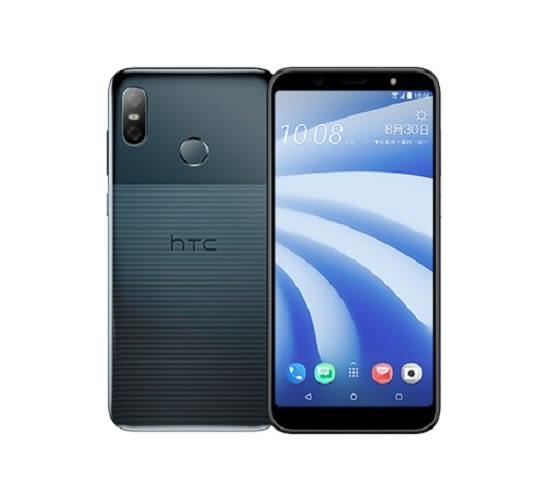 HTC U12 LIFE 6G/128G 6吋 後置雙鏡頭 / 現金優惠價 【藍】