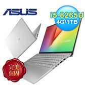 【ASUS 華碩】VivoBook 15 X512FL-0148S8265U 15.6吋筆電 冰河銀 【贈藍芽喇叭】