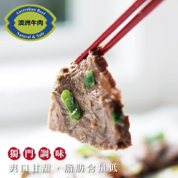 【免運直送】滷牛腱片6包組(300公克/1包)