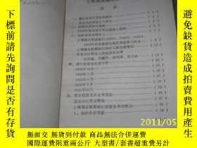 二手書博民逛書店罕見北京金融史料(一):上海商業儲蓄銀行專輯5293 中國人民銀