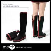 雨靴  歐美V口柔軟黑紅拚色顯瘦長筒可折疊高筒雨鞋  mo.oh (歐美鞋款)