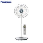Panasonic 國際牌 14吋DC直流節能風扇 F-H14EXD