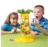 親子玩具 兒童禮物 聚會游戲 猴子翻斗 益智趣味遊戲 巴黎春天