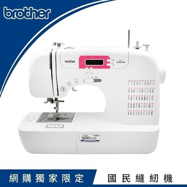 【南紡購物中心】日本【brother】FS-50 Angel Code 智慧型電腦縫紉機
