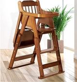 兒童餐椅 寶寶餐椅兒童餐桌椅子便攜可折疊多功能嬰兒實木餐椅吃飯座椅家用【幸福小屋】