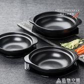 煲仔飯小砂鍋專用耐高溫黃燜雞米飯石鍋拌飯米線家用明火燉鍋小號 NMS造物空間