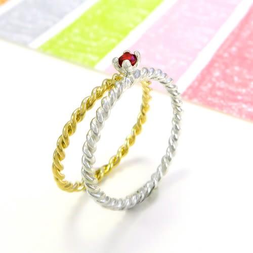 戒指 麻花小鑽爪鑲戒+麻花戒 純銀戒指(雙件組-可選色)