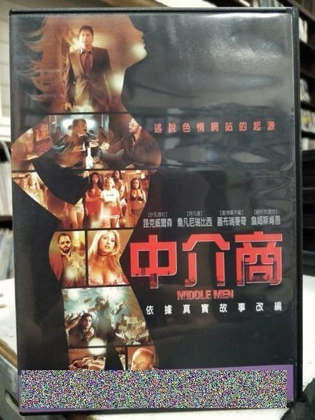 挖寶二手片-G20-005-正版DVD-電影【中介商】-路克威爾遜 喬凡尼瑞比希 蓋布瑞馬契 詹姆斯肯恩(直