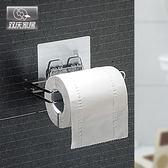 強力吸盤紙巾架 無痕貼捲紙架 廚房衛生間捲紙器 免釘掛壁手紙盒  igo 晴光小語