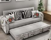 范客沙髮床可折疊客廳雙人小戶型單人多功能簡約現代布藝推拉兩用·享家生活館 YTL