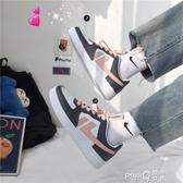 板鞋女INS超火百搭韓版ULZZANG運動街拍軟妹小白鞋2020冬季新款潮  (pink Q時尚女裝)