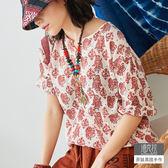 【潘克拉】連續部落圖騰印花衫 TM1028 FREE紅色