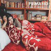法蘭絨被套床包組-加大 [PRIMARIO 系守] 極緻柔軟 ; 新品;SGS檢驗通過 ; 翔仔居家台灣製