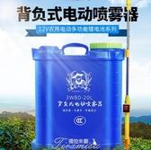 背負式高壓充電打藥機鋰電池自動噴壺防疫消毒農用電動噴霧器 提拉米蘇