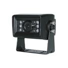 【真黃金眼】真黃金眼 MCD-58(S)  PANASONIC  CCD 後鏡頭   可配合行車記錄器用 含15米線組