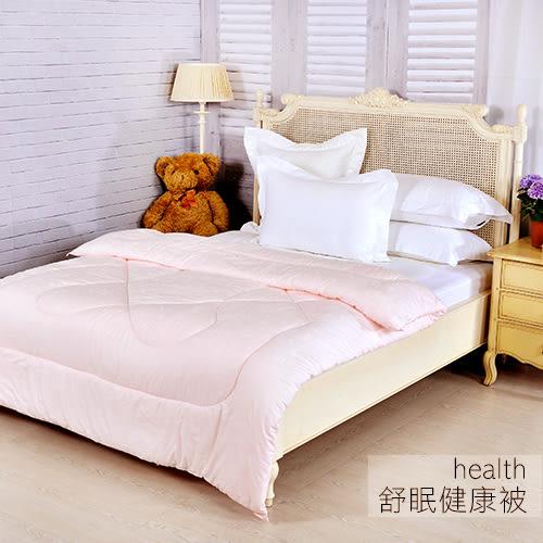 棉被/被子/冬被-雙人-6x7尺-[舒眠健康冬被]-56336-舒適透氣-台灣製-(好傢在)