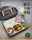 不銹鋼保溫飯盒大容量學生便當盒【福喜行】