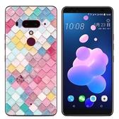 HTC U12 手機殼來圖定制創意HTC U12 手機套硅膠軟殼客制化照片DIY潮 星河光年
