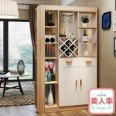 入戶鞋柜客廳玄關隔斷柜簡約現代酒柜小戶型門廳柜經濟型玄關柜JY-『美人季』