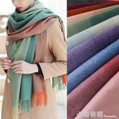 流行漸變色圍巾女秋冬季仿羊絨加厚百搭超大披肩兩用保暖圍脖  卡布奇諾