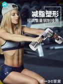 啞鈴女士男士家用健身器材練臂肌5/20公斤一對可拆卸電鍍套裝【帝一3C旗艦】YTL