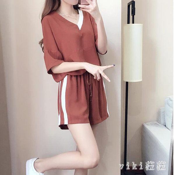 休閒套裝女 新款歐洲站時尚韓版寬鬆V領短袖闊腿短褲兩件套 LC2818 【VIKI菈菈】