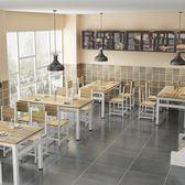 快餐桌椅組合小吃店餐桌椅飯店餐廳工廠學生食堂桌椅4小戶型家用【 新店開張八五折促銷】