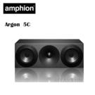 【竹北勝豐群音響】amphion Argon 5C 中置喇叭 另售triangle voce ez