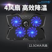 電腦散熱器 電腦15.6寸游匣g3 3579筆記本G5風扇G7 17散熱器靜音底座 2色 交換禮物